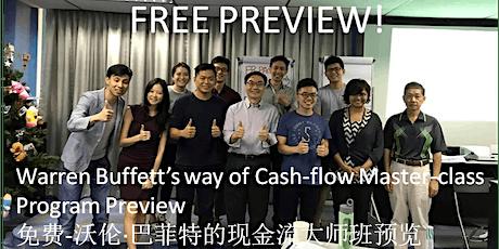 Free - Warren Buffett's Cashflow Masterclass Preview (免费-沃伦·巴菲特的现金流大师班预览) tickets