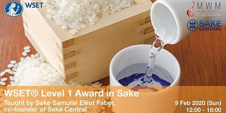 WSET Level 1 Award in Sake tickets