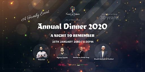 Noor Ul Islam Annual Dinner 2020