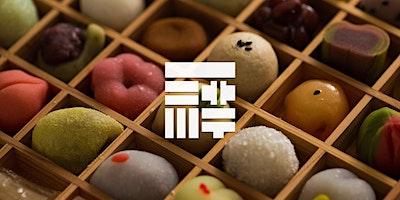 WAGASHI WORKSHOP in Kyoto 2/28