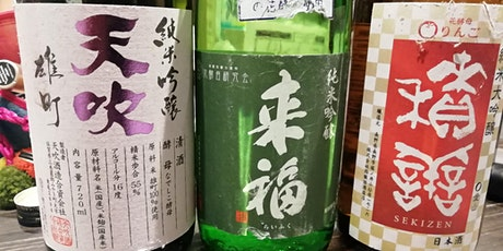 Blind tasting workshop followed by a Sake Masterclass with Colly Murray. tickets
