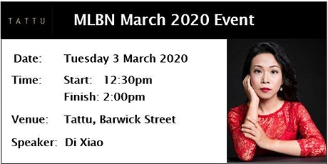 MLBN March Lunch 2020 tickets