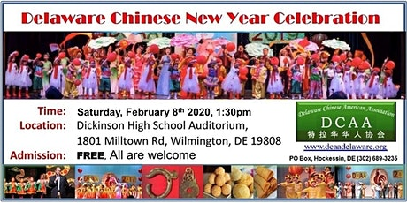 2020 DE Chinese New Year Celebration Gala on 2/8/2020 tickets