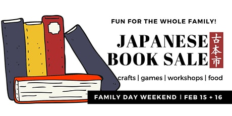 Japanese Book Sale | 古本市 tickets