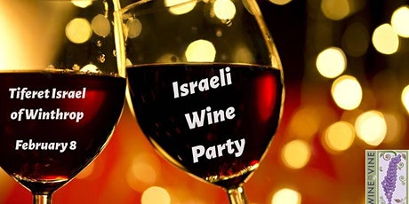 Israeli Wine Party tickets