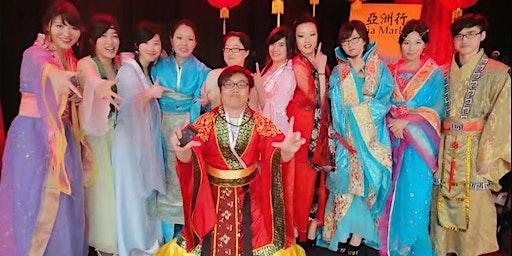 Traditional Chinese Dress Banquet | 传统中国服饰宴