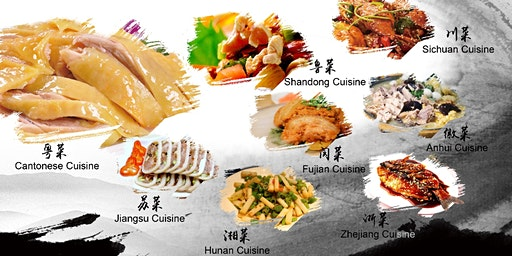 Traditional Chinese Banquet with Eight Regional Cuisines of China| 中国八大菜系宴席