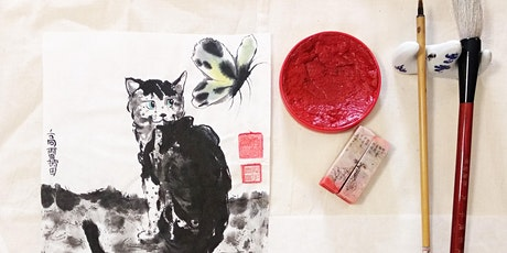 Rats and Cats in Chinese Art: Painting Workshop | 中国绘画中的意象 - 老鼠和猫 tickets