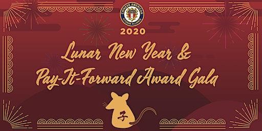 2020 Lunar New Year Gala