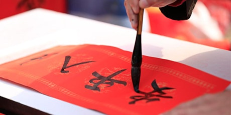 Chinese Calligraphy/Rose Petal Tea/Dim Sum Tasting in Philly Chinatown tickets