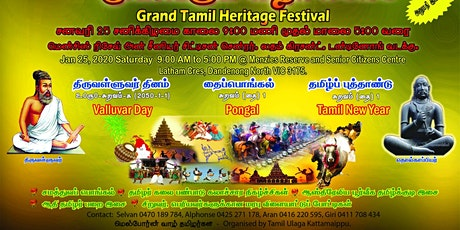 முப்பெரும்விழா2020-January 25 Saturday 9 am- Tamil Heritage Festival/Pongal tickets