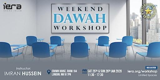 iERA Dawah Workshop [Weekend   Jan '20]