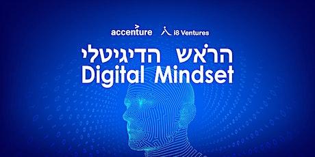 Digital Mindset tickets