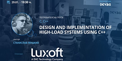Design and implementation of high-load systems using C++
