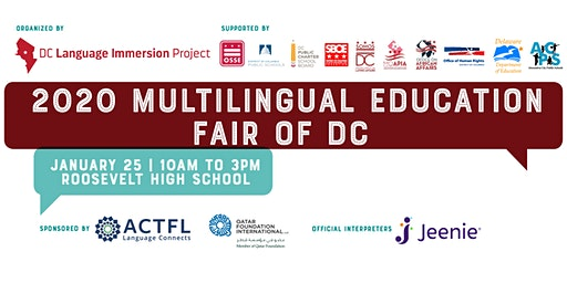 2020 Multilingual Education Fair of DC/ Feria de Educación Multilingüe en DC 2020
