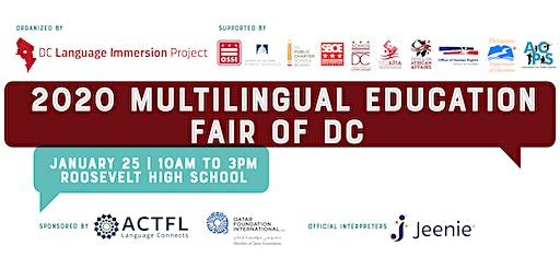 2020 Multilingual Education Fair of DC/ Feria de Educación Multilingüe en DC 2020