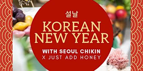 Korean New Year // Bites + Tea tickets