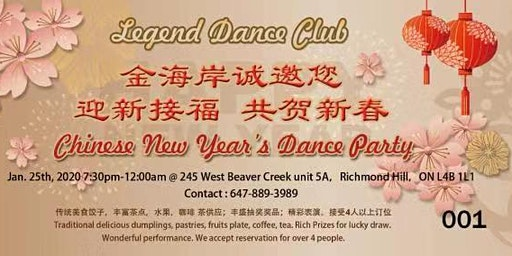 Chinese New Year Dance Party@Legend Dance Club