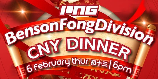 Benson Fong Division CNY Dinner 2020