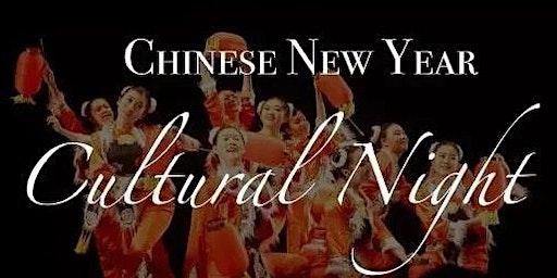 """2020 Chinese New Year Culture Night @UCLA 庚子年""""四时新""""春节联欢晚会"""