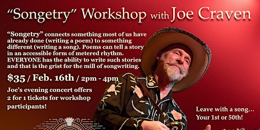 Song-etry Songwriting Workshop