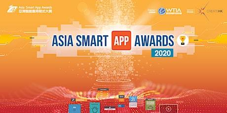 Asia Smart App Awards 2020 Kick-off Ceremony cum Smart App Seminar tickets