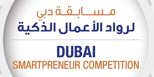 Smartpreneur Launch 2020
