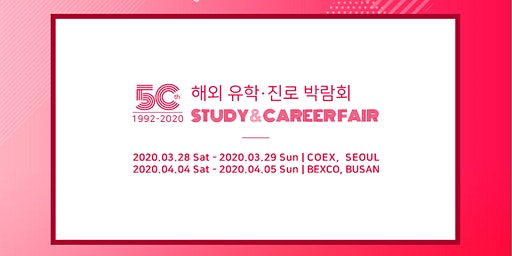 Korea Study & Career Fair 2020 / Spring
