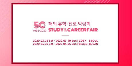 Korea Study & Career Fair 2020 / Spring tickets