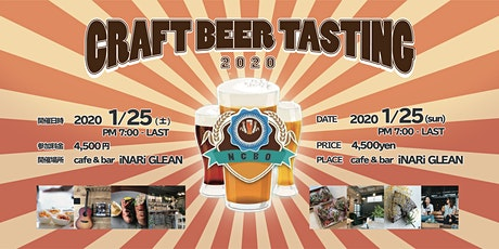 NCBO Craft Beer Tasting With Food!! tickets