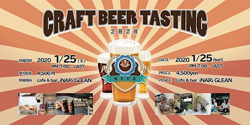 NCBO Craft Beer Tasting With Food!!
