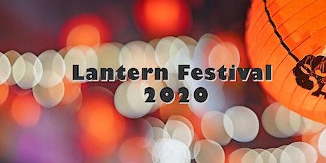 Celebrate Lantern Festival 2020 tickets