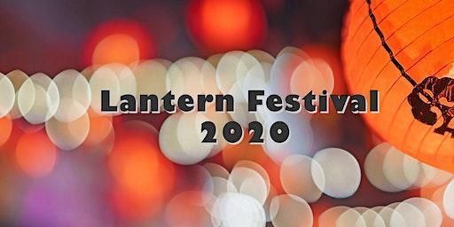 Celebrate Lantern Festival 2020