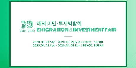 Korea Emigration & Investment Fair 2020/Spring tickets