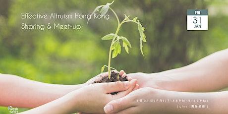Effective Altruism Hong Kong  Sharing & Meet-up tickets