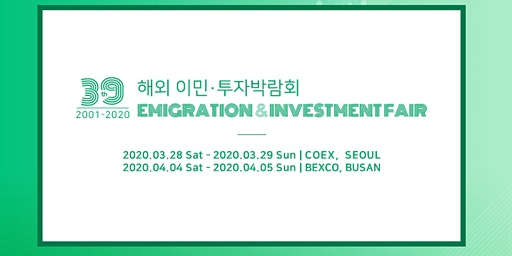 Korea Emigration & Investment Fair 2020/Spring