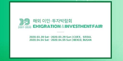 Korea Emigration & Investment Fair 2020/Spring