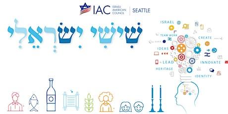 Shishi Israeli - Eitanim tickets