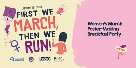 Women's March Poster-Making Breakfast Party tickets