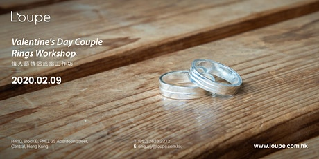 Couple Rings Workshop 情侶戒指工作坊 tickets