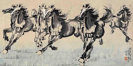 Animal Symbolism in Chinese Art (6 Week Course) / 中国艺术中的动物意象 ( 6周的课程) tickets