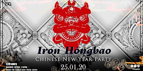 Iron Hóngbāo 紅包: Chinese New Year Party tickets