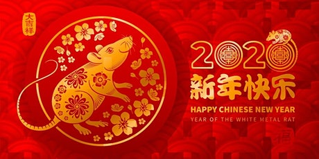 Chino-Latino, A Latin Chinese New Year tickets