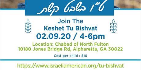Tu BeShvat family community Keshet event tickets