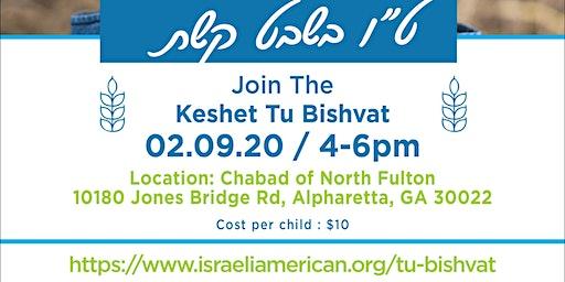 Tu BeShvat family community Keshet event