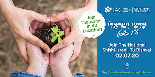 Shishi Israeli for Tu B'shvat