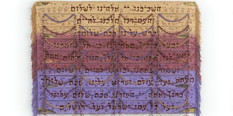 The Shabbat Project Oneg tickets