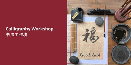 Calligraphy Workshop at IKEA Tempe  tickets