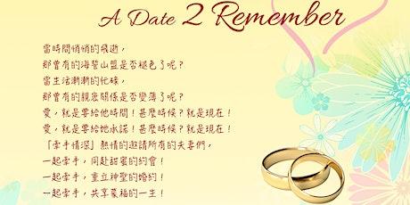 2020 牽手情深 A Date 2 Remember tickets