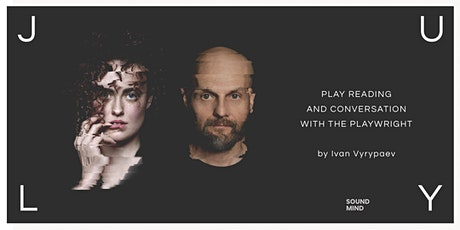 """""""July"""" by Ivan Vyrypaev 
